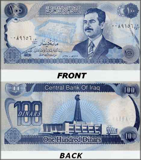 COLLECTION - 200 Different - Includes Saddam Hussein 100 DINAR NOTE